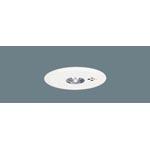 NNFB93607:天井埋込型 LED(昼白色) 非常用照明器具 一般型(30分間)・高天井用 リモコン自己点検機能付/埋込穴φ100