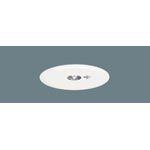 NNFB93617:リニューアル用 天井埋込型 LED(昼白色) 非常用照明器具 一般型(30分間)・高天井用 リモコン自己点検機能付/埋込穴φ150