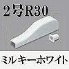 マサル工業:オプトモール付属品-貫通カバー(2号・R30・ミルキーホワイト)