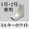 マサル工業:オプトモール付属品-タチアゲ(1号・2号兼用・ミルキーホワイト)