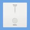 SH3290K:パナソニック けむり当番ワイヤレス連動型用アダプタ