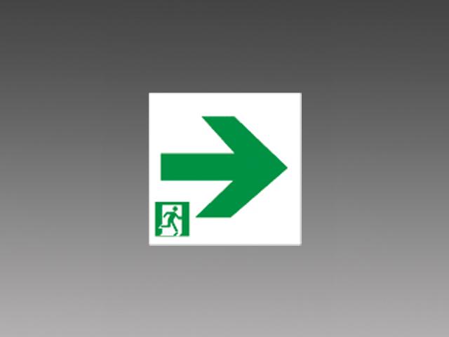 三菱LED B級  片面形 誘導灯表示板 通路用 右矢印