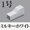 マサル工業:ニュー・エフモール付属品-コンビネーション(1号・ミルキーホワイト)