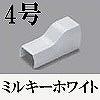 マサル工業:ニュー・エフモール付属品-コンビネーション(4号・ミルキーホワイト)