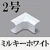 マサル工業:ニュー・エフモール付属品-イリズミ(2号・ミルキーホワイト)