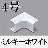 マサル工業:ニュー・エフモール付属品-イリズミ(4号・ミルキーホワイト)