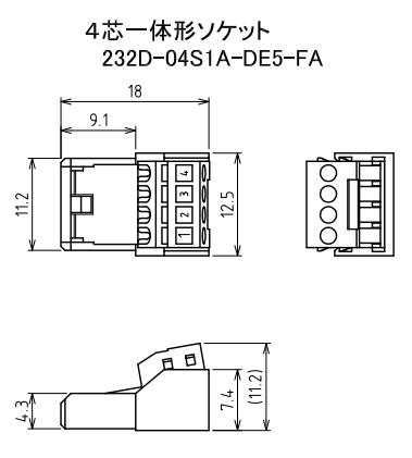 かがつう クイックコネクタ 232D-04S1A-DE5-FA 4芯(一体型) 50個入り