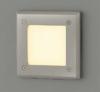 (在庫あり)LEDB87938L(S)-LS:LED一体形アウトドアブラケット