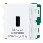WN1471CW:アドバンスシリーズ 埋込[充電用]USBコンセント(セラミックホワイト)
