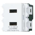 WN1472CW:アドバンスシリーズ 埋込[充電用]USBコンセント2ポート(セラミックホワイト)