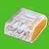 ワゴコネクター100個入り 透明(フタ:オレンジ)(差込み線数:3)