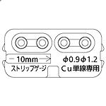 BVK8050:パナソニック 感知器ベース用コネクタ(50コ入り)