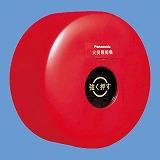 P型1級発信機露出屋内型(試験機能付) (自動試験機能対応)
