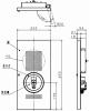 BV963401HK:小型総合盤 内器 P型1級