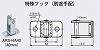 ARS-HA40:防火戸・防火扉用自動閉鎖装置(ラッチ式レリーズ:ARS-B104)用特殊フック