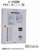 PEX-05H-OP1:P型2級受信機 表示盤 5回線 部屋番号表示機能付