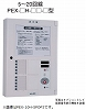 PEX-05H-SPOP2:P型2級受信機 表示盤 5回線 音声仕様  渡り用端子ユニット付
