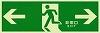 RNFA-804:蓄光誘導標識