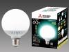 LDG8N−G/60/S:LED電球 口金:E26 昼白色