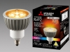 LDR7L−M−E11/D/E−27:LED電球 口金:E11 電球色