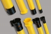 マサル工業:ケーブル標識・保護カバー-ジョイントタイプ(キイロ)