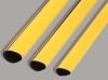 マサル工業:ケーブル標識・保護カバー-オーバーラップタイプ(キイロ)