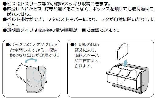 商品イメージ3