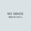 1PM2-50Y10A:P型1級受信機(蓄積式)1PM2(複合) 50回線