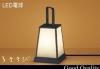 LGW45509K:LEDガーデンライト(電球色)据置型 受注生産品(要1-2カ月) 防雨型 はなさび 守(数寄屋)パネル付型 白熱電球40形1灯器具相当 40形