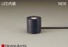 LGW45825LE1:LEDエクステリア ガーデンライト(電球色)据置取付型 美ルック・ビーム角36度・集光タイプ・スパイク付 防雨型 HomeArchi(ホームアーキ)40形レフ電球1灯器具相当