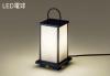 LGW45880K:LEDガーデンライト(電球色)据置取付型 防雨型 白熱電球40形1灯器具相当 40形