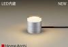 LGW45941LE1:LEDエクステリア ガーデンライト(電球色)据置取付型 美ルック・拡散タイプ・スパイク付 防雨型 HomeArchi(ホームアーキ)白熱電球40形1灯器具相当 40形