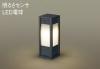 LGWJ56561BK:LEDアプローチスタンド(電球色)地中埋込型 防雨型・明るさセンサ付 白熱電球40形1灯器具相当 40形
