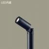 XLGE7511LE1:LEDガーデンライト(電球色)地中埋込型 集光タイプ 防雨型 パネル付型 ミニレフ電球40形1灯器具相当