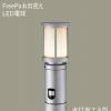 XLGEC510HZ:LEDエントランスライト(電球色)地中埋込型 防雨型・FreePaお出迎え・明るさセンサ付・点灯省エネ型/地上高1054mm 白熱電球40形1灯器具相当 40形
