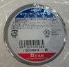 ビニールテープ(灰)19×10m巻×10巻