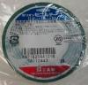 ビニールテープ(緑)19×10m巻×10巻