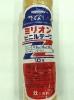 ビニールテープ(アイボリー)19×10m巻×10巻