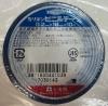 ビニールテープ(青)19×10m巻×10巻