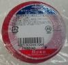 ビニールテープ(赤)19×10m巻×10巻