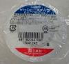 ビニールテープ(白)19×10m巻×10巻