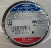 ビニールテープ(黒)19×10m巻×10巻