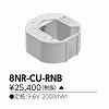 在庫あり)8NR-CU-RNB:誘導灯非常灯交換電池(バッテリー)